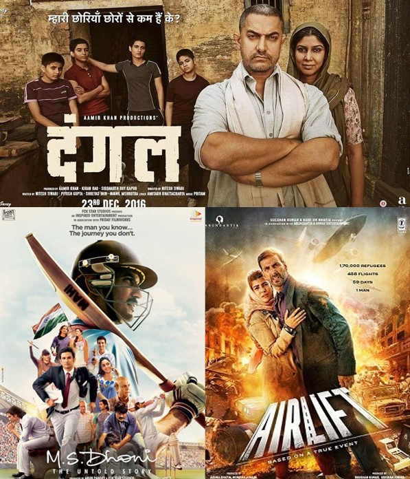 dangal-ms-dhoni-airlift